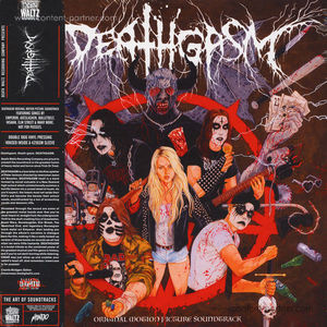 OST/Various - Deathgasm (Soundtrack) 2LP