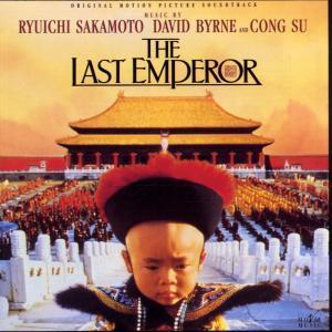 OST/Various - Last Emperor