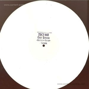 Ol - True White - 180 Grams White Vinyl
