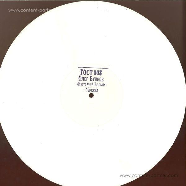 Ol - True White - 180 Grams White Vinyl