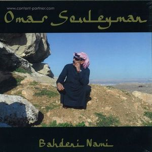 Omar Souleyman - Bahdeni Nami (2LP + MP3)