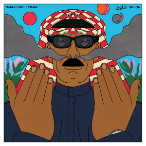 Omar Souleyman - Shlon (LP+CD)