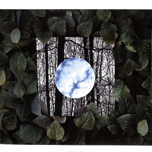 Oscar Mulero - Gradual Blending EP [black vinyl repress / full co