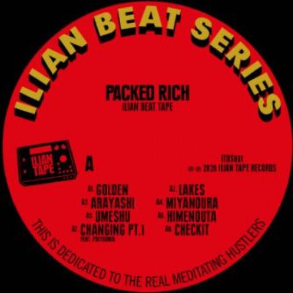 Packed Rich - Ilian Beat Tape