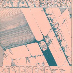 Pataphysical - Periphera (Back)