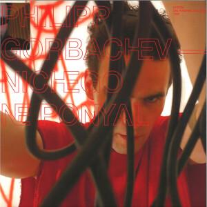 Philipp Gorbachev - Nichego Ne Ponyal EP