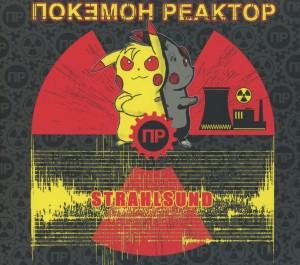 Pok'mon Reaktor - Strahlsund