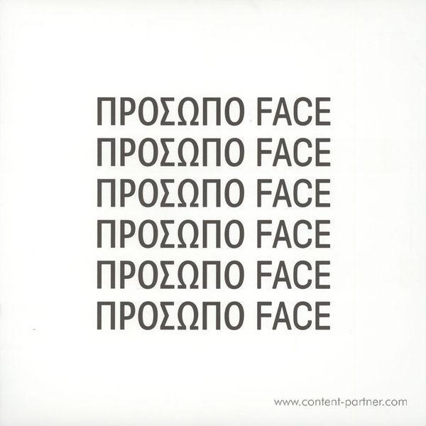 Prosopo - Prosopo