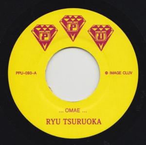 RYU TSURUOKA - OMAE / WAGAMAMA