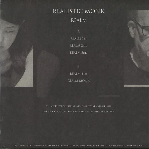 Realistic Monk (Carl Stone & Miki Yui) - Realm (Back)