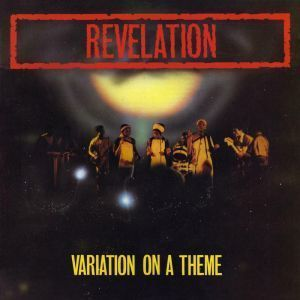 Revalation - Variation on a Theme (Reissue)