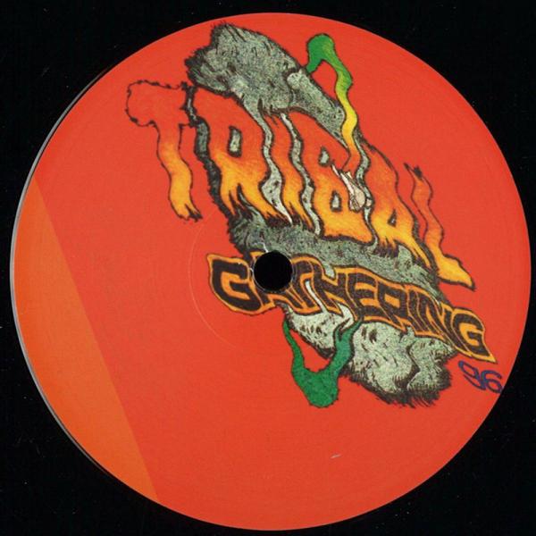 Roman Flügel - 1995 (Back)