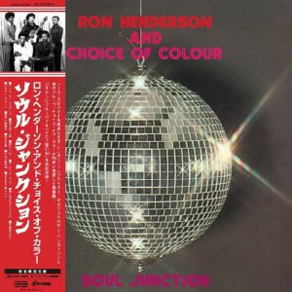 Ron Henderson And Choice Of Colour - Soul Junction (Back)
