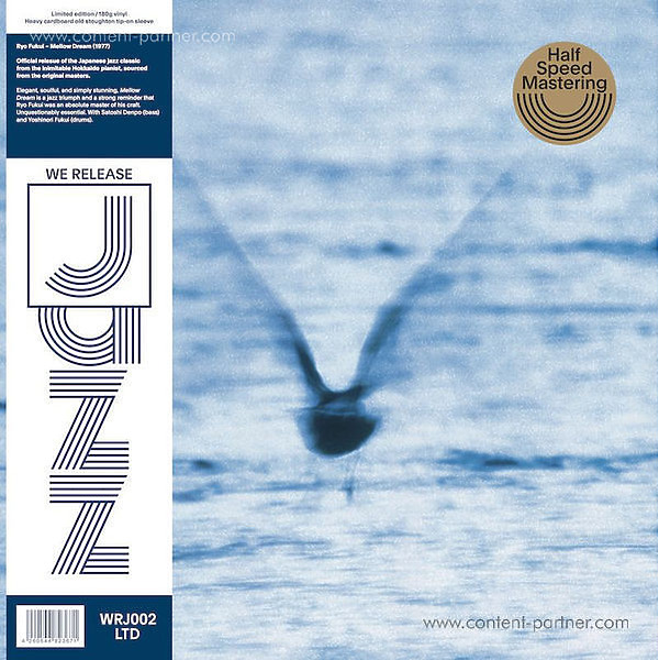 Ryo Fukui - Mellow Dream (Ltd. 180g Half speed master Reissue)