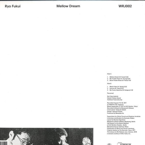 Ryo Fukui - Mellow Dream (Reg. Version 140g Vinyl LP Reissue) (Back)