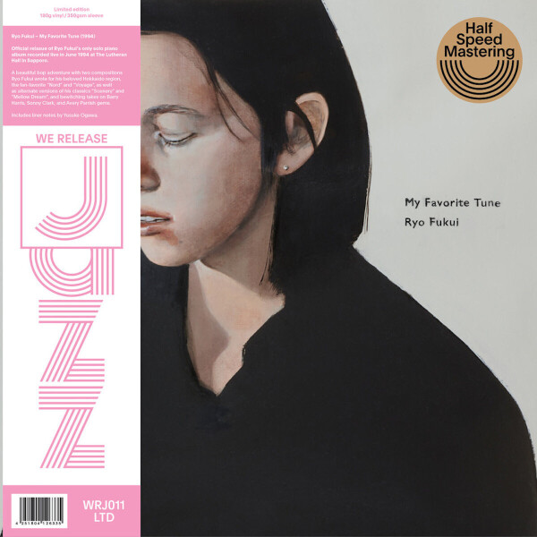 Ryo Fukui - My Favorite Tune (180g LP Half Speed Mast./OBI)