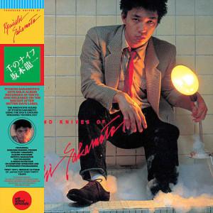 Ryuichi Sakamoto - Thousand Knives Of Ryuichi Sakamoto (LP)
