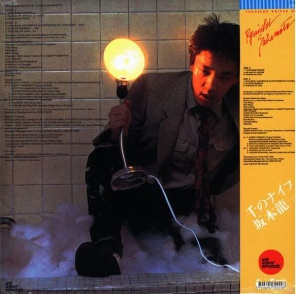 Ryuichi Sakamoto - Thousand Knives Of Ryuichi Sakamoto (LP) (Back)