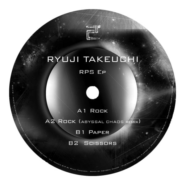 Ryuji Takeuchi - RPS EP (Back)