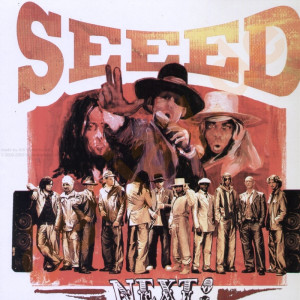 SEEED - Next! (2LP)