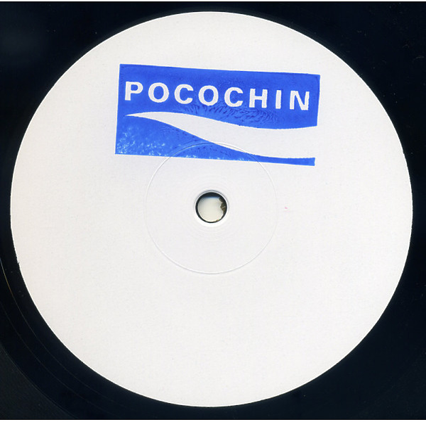 SJ TEQUILLA - POCOCHIN 01