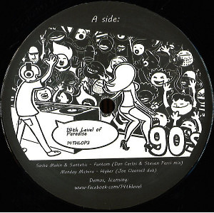 Sasha Makin / Suntetic / Monday Michiru / Vincent - As In Music So In Life (Don Carlos/Steven Perri/Jo