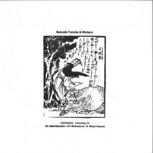 Satoshi Tomiie & Rintaro - Ushimitsu