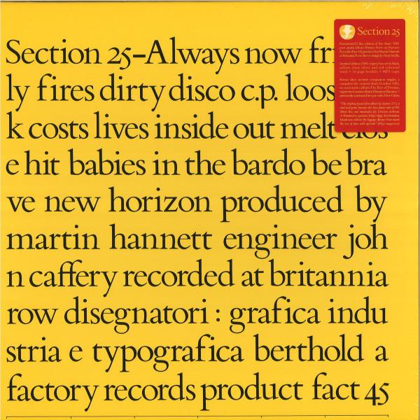Section 25 - Always Now (Ltd. Deluxe 5LP Box Set)