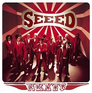 Seeed - Next! (International Version)