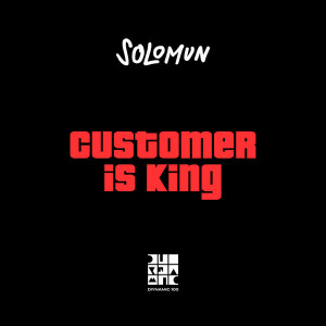 Solomun - Customer Is King (12''+MP3)