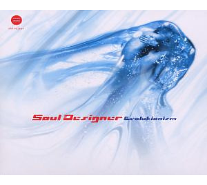 Soul Designer - Evolutionism