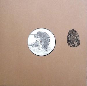 Sound Voyage - Schattenspiel Dub / Golden Garuda Khidja Remix (Back)