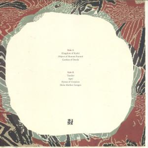 Soundwalk Collective - Death Must Die (Back)