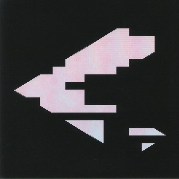 Squarepusher - Lamental EP (12
