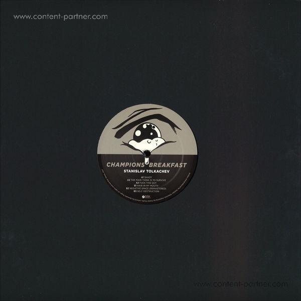Stanislav Tolkachev - Champions' Breakfast EP (Back)