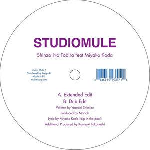Studio Mule - Shinzo No Tobira feat. Miyako Koda