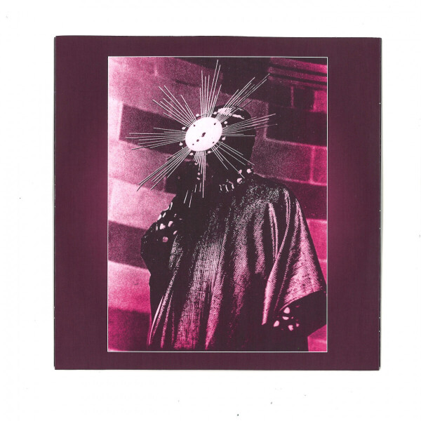 Sun Ra ft. John Gilmore - THE SKY IS A SEA OF DARKNESS WHEN THERE IS NO SUN