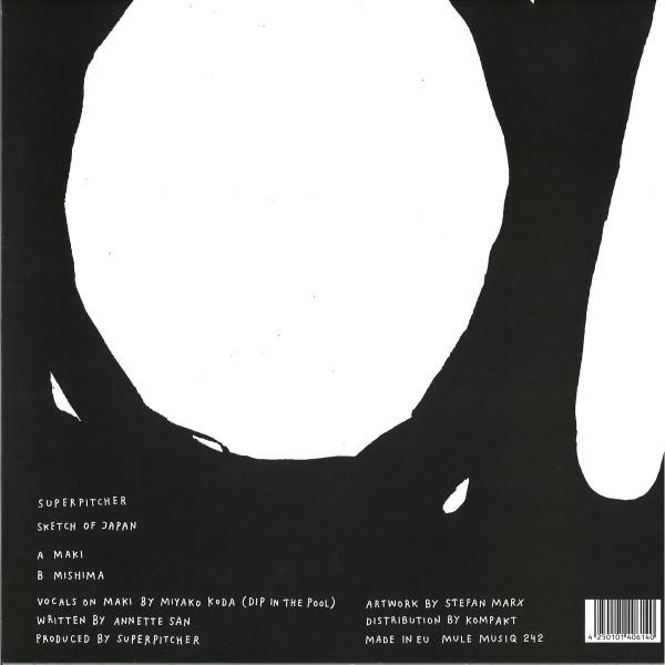 Superpitcher - Sketch Of Japan (Back)