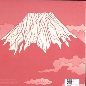 Susumu Yokota - Acid Mt.Fuji (Back)