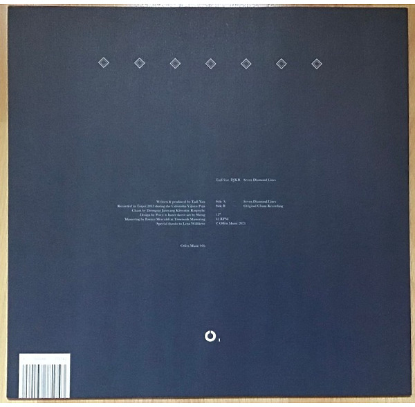 TADI FEAT. DJKR - SEVEN DIAMOND LINES (Back)