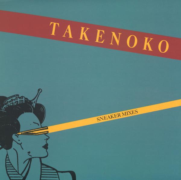 TAKENOKO - Sneaker Mixes