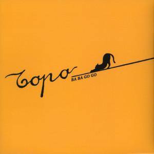 TOPO - Ba Ba Go Go (limited 12