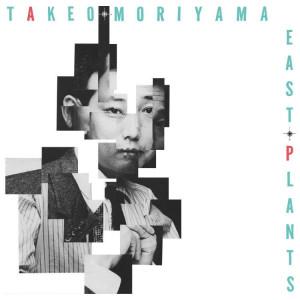 Takeo Moriyama - East Plants (Reissue)