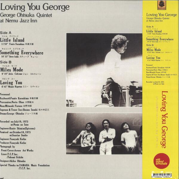 The George Otsuka Quintet - Loving You George (LP Reissue) (Back)