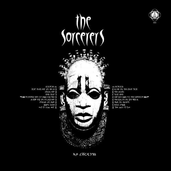 The Sorcerers - The Sorcerers (Reissue)
