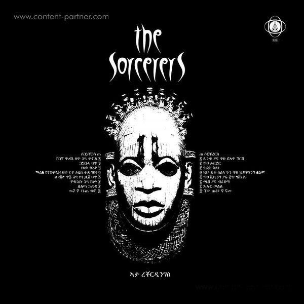 The Sorcerers - The Sorcerers (Back)