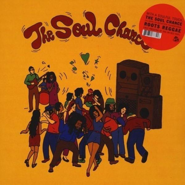 The Soul Chance - The Soul Chance (LP)