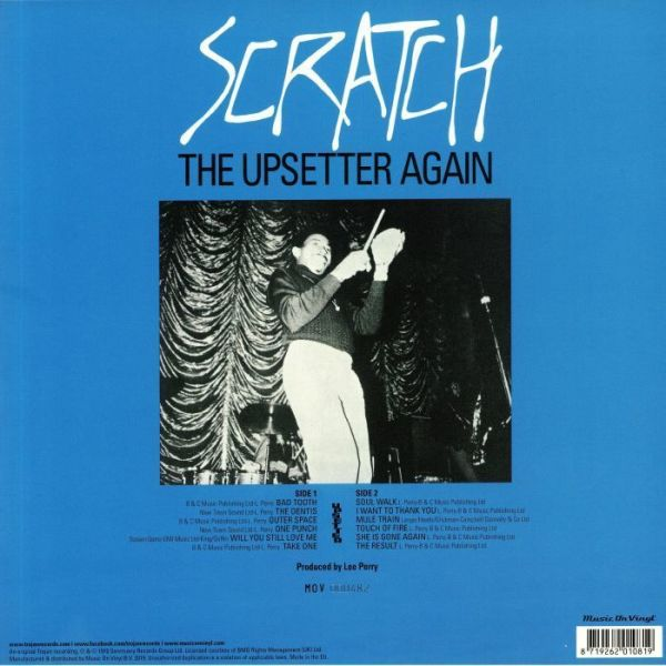 The Upsetters - Scratch The Upsetter Again (Ltd. Orange Vinyl) (Back)