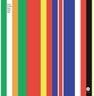 Thomas Brinkmann - Retrospektiv EP 1