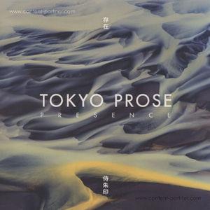 Tokyo Prose - Presence (Sampler 2x12'')